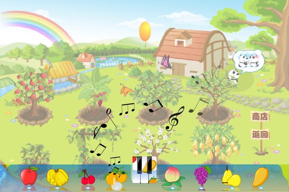 农场里钢琴简谱