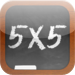 Flash Cards - 5x5 multiplication tables